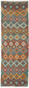 Kelim Afghan Old Style Teppe 88X288 Ekte Orientalsk Håndvevd Teppeløpere Mørk Rød/Olivengrønn (Ull, Afghanistan)