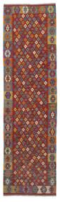 Kelim Afghan Old Style Teppe 83X304 Ekte Orientalsk Håndvevd Teppeløpere Mørk Brun/Svart (Ull, Afghanistan)