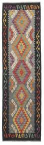 Kelim Afghan Old Style Teppe 83X295 Ekte Orientalsk Håndvevd Teppeløpere Svart/Mørk Brun (Ull, Afghanistan)