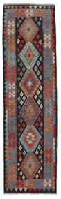 Kelim Afghan Old Style Teppe 83X291 Ekte Orientalsk Håndvevd Teppeløpere Svart/Mørk Brun (Ull, Afghanistan)