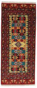Turkaman Teppe 85X194 Ekte Orientalsk Håndknyttet Teppeløpere Svart/Mørk Brun (Ull, Persia/Iran)