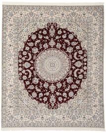 Nain 9La Teppe 252X300 Ekte Orientalsk Håndknyttet Mørk Brun/Svart Stort (Ull/Silke, Persia/Iran)