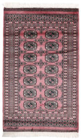 Pakistan Bokhara 2Ply Teppe 81X130 Ekte Orientalsk Håndknyttet Mørk Rød/Svart (Ull, Pakistan)