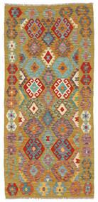 Kelim Afghan Old Style Teppe 92X198 Ekte Orientalsk Håndvevd Brun/Mørk Brun (Ull, Afghanistan)