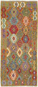 Kelim Afghan Old Style Teppe 85X202 Ekte Orientalsk Håndvevd Teppeløpere Mørk Brun/Brun (Ull, Afghanistan)