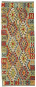 Kelim Afghan Old Style Teppe 80X204 Ekte Orientalsk Håndvevd Teppeløpere Mørk Grønn/Mørk Rød (Ull, Afghanistan)