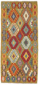 Kelim Afghan Old Style Teppe 91X198 Ekte Orientalsk Håndvevd Teppeløpere Mørk Brun/Brun (Ull, Afghanistan)