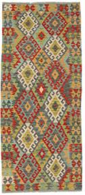 Kelim Afghan Old Style Teppe 86X198 Ekte Orientalsk Håndvevd Teppeløpere Mørk Grønn/Mørk Rød (Ull, Afghanistan)
