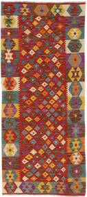 Kelim Afghan Old Style Teppe 82X193 Ekte Orientalsk Håndvevd Teppeløpere Mørk Brun/Mørk Rød (Ull, Afghanistan)