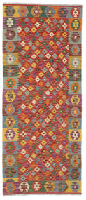 Kelim Afghan Old Style Teppe 86X205 Ekte Orientalsk Håndvevd Teppeløpere Mørk Brun/Mørk Rød (Ull, Afghanistan)