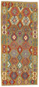 Kelim Afghan Old Style Teppe 94X206 Ekte Orientalsk Håndvevd Teppeløpere Brun/Svart (Ull, Afghanistan)