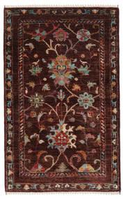 Ziegler Ariana Teppe 81X131 Ekte Orientalsk Håndknyttet Svart/Mørk Brun (Ull, Afghanistan)