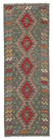 Kelim Afghan Old Style Teppe 67X191 Ekte Orientalsk Håndvevd Teppeløpere Mørk Grønn/Mørk Brun (Ull, Afghanistan)