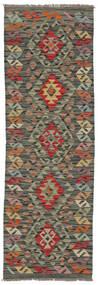 Kelim Afghan Old Style Teppe 65X198 Ekte Orientalsk Håndvevd Teppeløpere Mørk Grønn/Mørk Brun (Ull, Afghanistan)