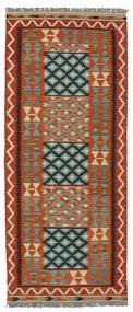 Kelim Afghan Old Style Teppe 80X195 Ekte Orientalsk Håndvevd Teppeløpere Mørk Rød/Mørk Brun (Ull, Afghanistan)