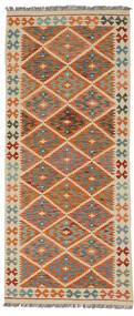 Kelim Afghan Old Style Teppe 83X201 Ekte Orientalsk Håndvevd Teppeløpere Mørk Rød/Lysbrun (Ull, Afghanistan)
