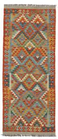 Kelim Afghan Old Style Teppe 82X194 Ekte Orientalsk Håndvevd Teppeløpere Mørk Rød/Mørk Grønn (Ull, Afghanistan)