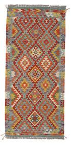 Kelim Afghan Old Style Teppe 83X186 Ekte Orientalsk Håndvevd Teppeløpere Hvit/Creme/Mørk Grå (Ull, Afghanistan)