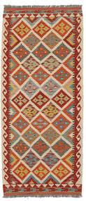 Kelim Afghan Old Style Teppe 84X198 Ekte Orientalsk Håndvevd Teppeløpere Mørk Rød/Mørk Grønn (Ull, Afghanistan)
