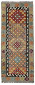 Kelim Afghan Old Style Teppe 82X200 Ekte Orientalsk Håndvevd Teppeløpere (Ull, Afghanistan)