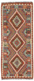 Kelim Afghan Old Style Teppe 81X196 Ekte Orientalsk Håndvevd Teppeløpere Mørk Brun/Mørk Grå (Ull, Afghanistan)