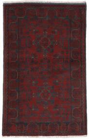 Afghan Khal Mohammadi Teppe 74X120 Ekte Orientalsk Håndknyttet (Ull, Afghanistan)