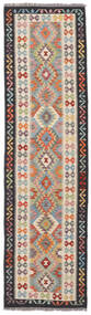 Kelim Afghan Old Style Teppe 80X296 Ekte Orientalsk Håndvevd Teppeløpere Svart/Beige (Ull, Afghanistan)