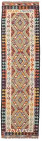 Kelim Afghan Old Style Teppe 80X282 Ekte Orientalsk Håndvevd Teppeløpere Brun/Svart (Ull, Afghanistan)