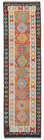 Kelim Afghan Old Style Teppe 80X291 Ekte Orientalsk Håndvevd Teppeløpere Svart/Beige (Ull, Afghanistan)