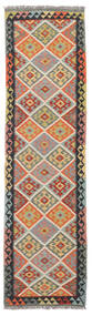 Kelim Afghan Old Style Teppe 82X295 Ekte Orientalsk Håndvevd Teppeløpere Beige/Svart (Ull, Afghanistan)