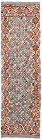 Kelim Afghan Old Style Teppe 82X283 Ekte Orientalsk Håndvevd Teppeløpere Mørk Brun/Mørk Grå (Ull, Afghanistan)