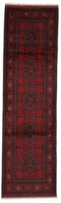 Afghan Khal Mohammadi Teppe 81X287 Ekte Orientalsk Håndknyttet Teppeløpere Svart/Beige (Ull, Afghanistan)