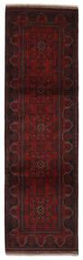 Afghan Khal Mohammadi Teppe 84X293 Ekte Orientalsk Håndknyttet Teppeløpere Svart/Beige (Ull, Afghanistan)