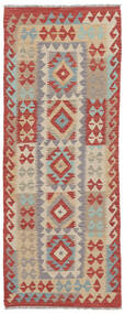 Kelim Afghan Old Style Teppe 75X196 Ekte Orientalsk Håndvevd Teppeløpere Brun/Mørk Grå (Ull, Afghanistan)