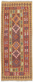 Kelim Afghan Old Style Teppe 76X187 Ekte Orientalsk Håndvevd Teppeløpere Brun/Mørk Rød/Mørk Brun (Ull, Afghanistan)