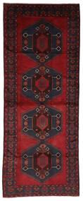 Beluch Teppe 140X345 Ekte Orientalsk Håndknyttet Teppeløpere (Ull, Afghanistan)