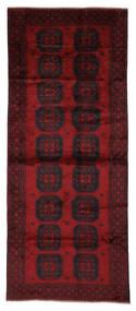 Beluch Teppe 140X340 Ekte Orientalsk Håndknyttet Teppeløpere (Ull, Afghanistan)