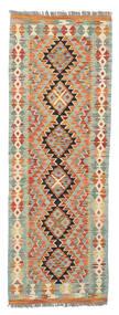 Kelim Afghan Old Style Teppe 65X195 Ekte Orientalsk Håndvevd Teppeløpere Hvit/Creme/Mørk Brun (Ull, Afghanistan)