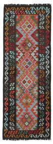 Kelim Afghan Old Style Teppe 66X191 Ekte Orientalsk Håndvevd Teppeløpere Svart/Hvit/Creme (Ull, Afghanistan)
