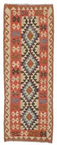 Kelim Afghan Old Style Teppe 72X194 Ekte Orientalsk Håndvevd Teppeløpere (Ull, Afghanistan)