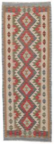 Kelim Afghan Old Style Teppe 73X205 Ekte Orientalsk Håndvevd Teppeløpere Mørk Brun/Mørk Grå (Ull, Afghanistan)
