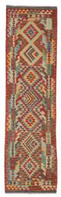 Kelim Afghan Old Style Teppe 85X305 Ekte Orientalsk Håndvevd Teppeløpere Mørk Grønn/Mørk Rød (Ull, Afghanistan)