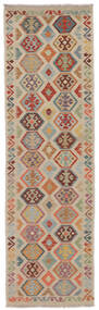Kelim Afghan Old Style Teppe 85X297 Ekte Orientalsk Håndvevd Teppeløpere Brun/Mørk Brun (Ull, Afghanistan)