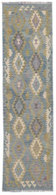 Kelim Afghan Old Style Teppe 83X304 Ekte Orientalsk Håndvevd Teppeløpere Mørk Grå/Mørk Grønn (Ull, Afghanistan)