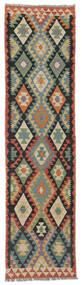 Kelim Afghan Old Style Teppe 73X288 Ekte Orientalsk Håndvevd Teppeløpere Svart/Hvit/Creme (Ull, Afghanistan)