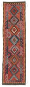 Kelim Afghan Old Style Teppe 81X298 Ekte Orientalsk Håndvevd Teppeløpere Mørk Brun/Beige (Ull, Afghanistan)